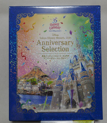 TDR35周年 グッズ12