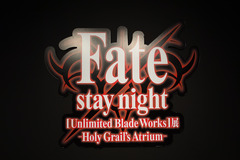 Fate/stay night[Unlimited Blade Works]展 新潟会場