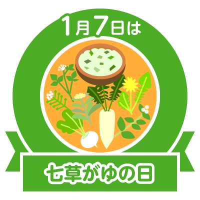 stamp_0107.png