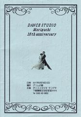 DANCE STUDIO Moriguchi 16th anniversary
