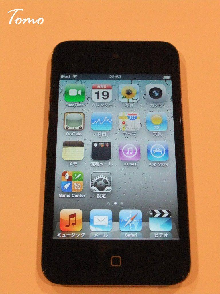 ipod touch 4G・・・