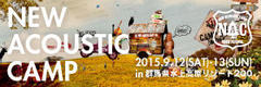 「NEW ACOUSTIC CAMP 2015」内田勘太郎出演決定!
