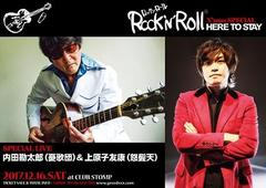 ROCK'N'ROLL HERE TO STAY X'mas SPECiAL
