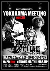 『YOKOHAMA MEETING VOL.36』ゲスト発表