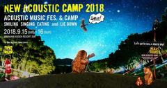『New Acoustic Camp 2018』ブラフ団 急遽出演決定
