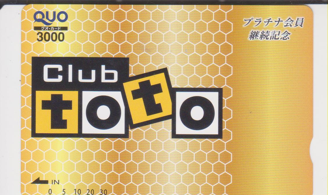 totoの会