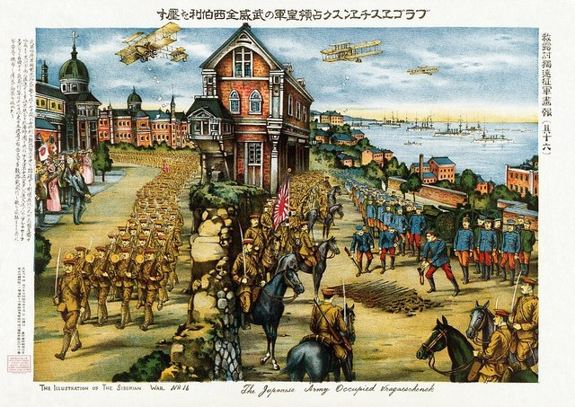 1024px-The_Illustration_of_The_Siberian_War,_No._16._The_Japanese_Army_Occupied_Vragaeschensk.jpg