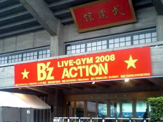 """LIVE-GYM 2008 """"ACTION"""" at 武道館"""