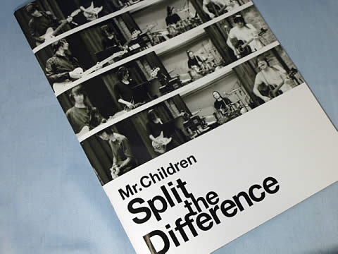 「Split the Difference」
