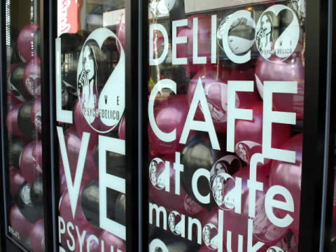 DELICO CAFE at Cafe Manduka
