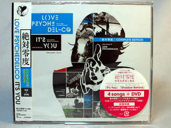 IT'S YOU -絶対零度 COMPLETE EDITION-