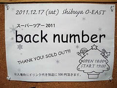 back number 「スーパーツアー 2011」 at O-EAST