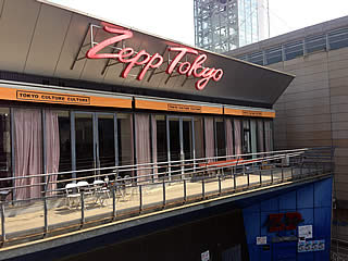 Free Your Mind at Zepp Tokyo