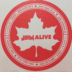 JOIN ALIVE 2014 へ行こう! -Day2-