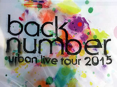 back number TOUR 2015 add. at 幕張1日目