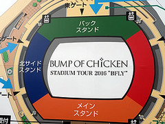 "BUMP OF CHICKEN TOUR 2016 ""BFLY"""