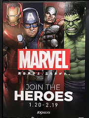MARVEL : JOIN THE HEROS in 109MEN'S