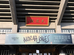 NORAH JONES JAPAN TOUR 2017 at 日本武道館