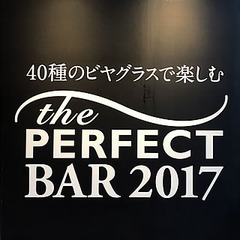 THE PERFECT BAR 2017