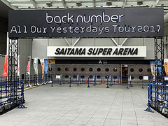 back number Tour 2017 at さいたまスーパーアリーナ
