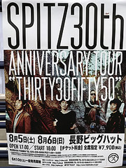 "SPITZ TOUR ""THIRTY30FIFTY50"" at 長野ビッグハット"