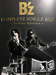 B'z COMPLETE SINGLE BOX -Trailer Edition-