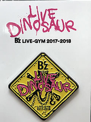 "B'z LIVE-GYM 2017-2018 ""LIVE DINOSAUR"" at さいたま 2日目"