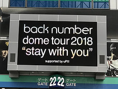 back number dome tour 2018 at 東京ドーム -day1-