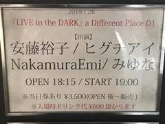 『LIVE in the DARK』a Different Place 01