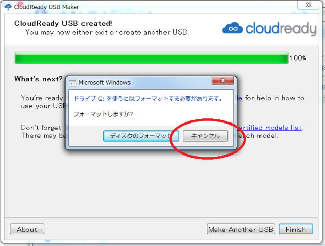 cloudready5.png