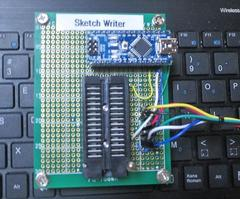 Arduino Sketch Writerの製作