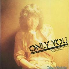 ONLY YOU+Single Collection  吉田拓郎