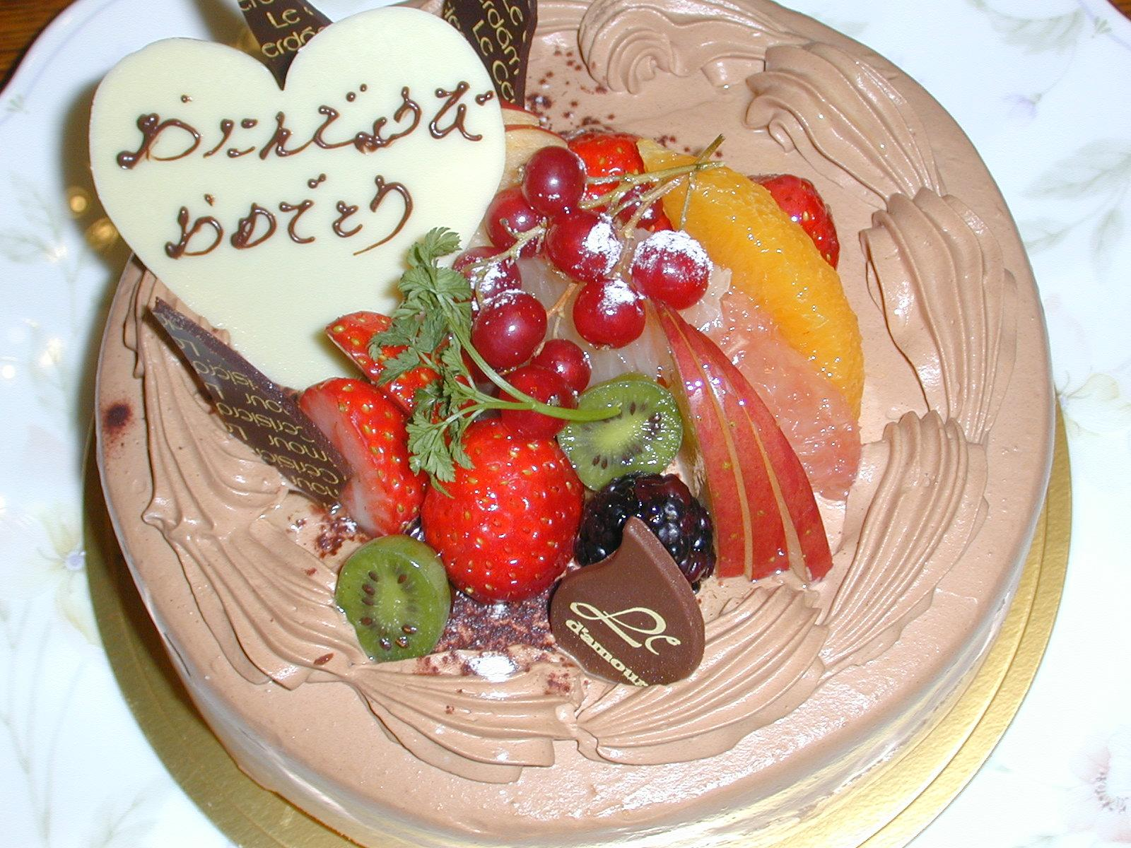 Happy Birthday To You ♪