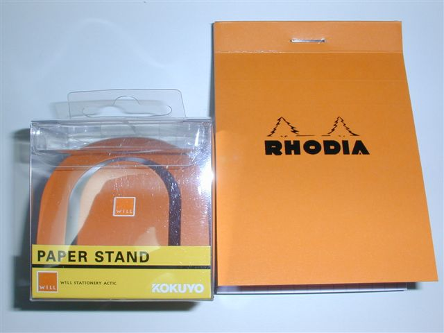 """KOKUYO """"PAPER STAND"""" (WiLL STATIONERY ACTICシリーズ)"""