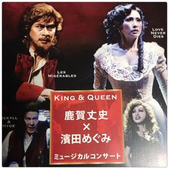 『KING&QUEEN』@赤坂ACTシアター