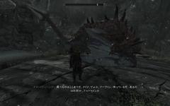 TES5日記もどき102:The World-Eater's Eyrie〜天空にて待つものは