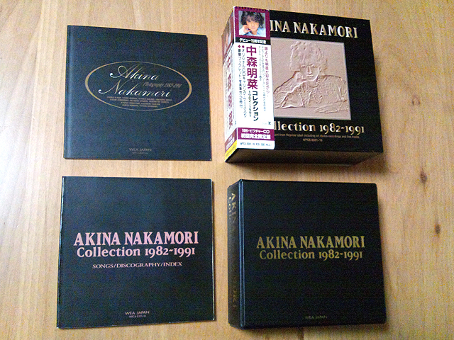 中森明菜 CD BOX History Part.2...