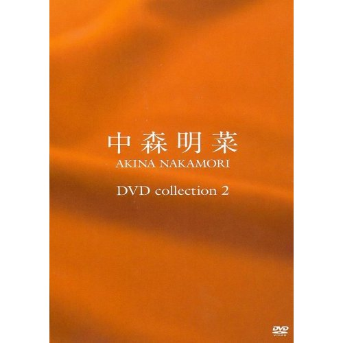 「DVD collection 2」