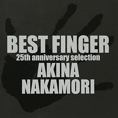 BEST FINGER 25th Anniversary Selection