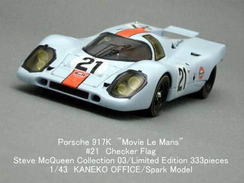 "「Porsche 917K #21 ""Movie Le Mans""」Spark 1/43"