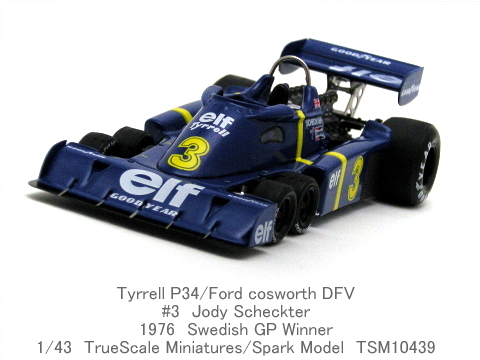F1 1976「Tyrrell P34/DFV #3 Swedish GP」Spark 1/43