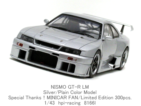 「NISMO GT-R LM Silver/Plain Color Model」hpi 1/43