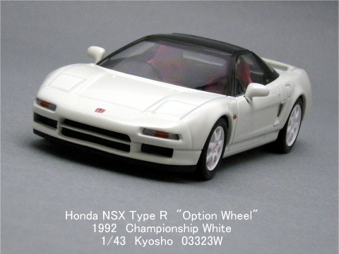 "「Honda NSX Type R ""Option Wheel""」Kyosho 1/43"