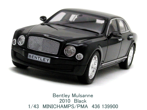「Bentley Mulsanne 2010」MINICHAMPS 1/43