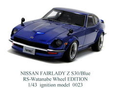 「NISSAN FAIRLADY Z/S30 RSワタナベ」Ignition 1/43