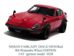 「NISSAN FAIRLADY 240Z-G/HS30 RSワタナベ」Ignition 1/43