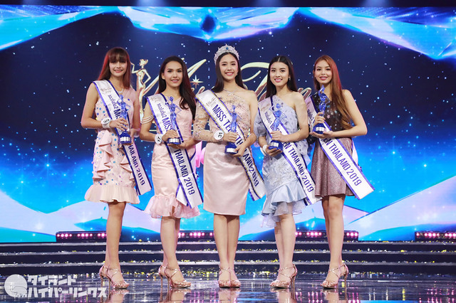 miss-teen-thailand-2019-1.jpg