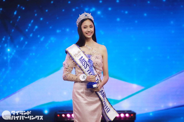 miss-teen-thailand-2019-7.jpg