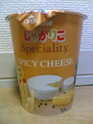 じゃがりこSpeciality SPICY CHEESE