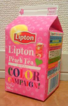 Lipton COLOR CAMPAIGN !